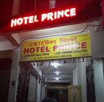 Hotel Prince - AT Road - Dibrugarh