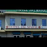 Hotel Jal Mahal - Dimapur