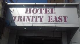 Trinity East - Notun Bosti - Dimapur