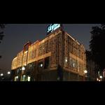 Skylon Hotel - Sector 26 - Gandhinagar