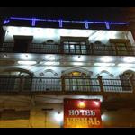 Hotel Vishal - Golpathar - Gaya