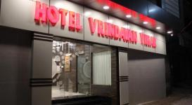 Hotel Vrindavan Vihar - Sri Krishna Road - Gaya