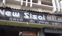 New Sisai Rest House - Hindpiri - Ranchi