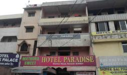 Paradise Hotel - Kanka - Ranchi
