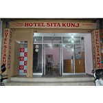 Sita Kunj Hotel - Lower Bazaar - Ranchi