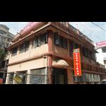 Usha Kiran Hotel - Gosaintola - Ranchi