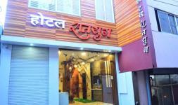 Hotel Satyug - Gudri Chauraha - Ujjain