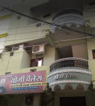 Hotel Yogi Palace - Ujjain