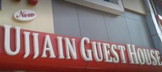 New Ujjain Guest House - Ahilyabai Road - Ujjain