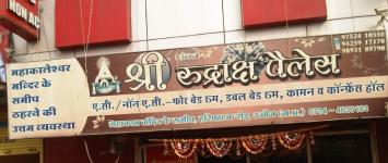 Rudraksha Palace - Hari Fatak Road - Ujjain