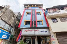 Sagar Guest House - Mahakal Marg - Ujjain