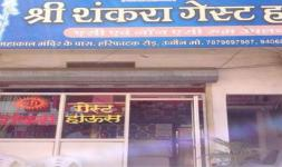 Shri Shankara Guest House - Mahakal Marg - Ujjain
