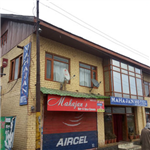 Hotel Mahajan - Tangmarg Road - Gulmarg