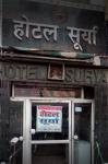 Surya Hotel - Naya Ganj - Kanpur