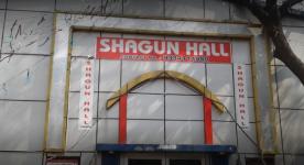 Shagun Hall - Bailey Road - Patna