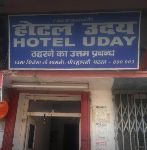 Uday Hotel - Kadamkuan - Patna