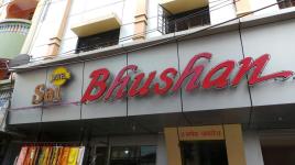 Hotel Sai Bhushan - Kote Lane Chowk - Shirdi