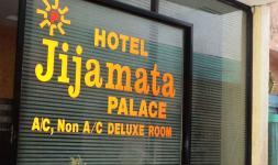 Hotel Sai Jijamata Palace - Palkhi Road - Shirdi