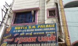 S.N. Palace - Koti Gali - Shirdi