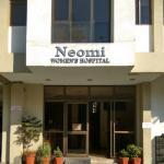 Neomi Hospital - Akota - Vadodara