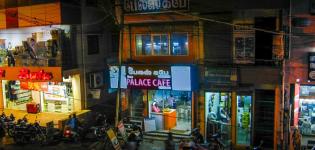 New Palace Cafe Hotel - Gudiyatham - Vellore