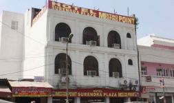 Surendra Plaza - Jawahar Nagar - Jalandhar
