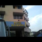 Janardhana Hotel - Brahmagiri - Udupi
