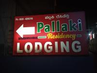 Pallaki Residency - Kunjibettu - Udupi