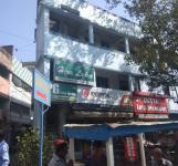 Hira Lodge - Sakchi - Jamshedpur