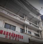 Mansarovar Hotel - Sakchi - Jamshedpur