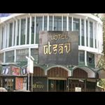 Hotel Utsav - Napier Town - Jabalpur