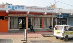 Upadhyay Hotel - Bheraghat - Jabalpur