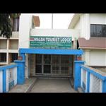Malda Tourist Lodge - Netaji Subhash Road - Malda