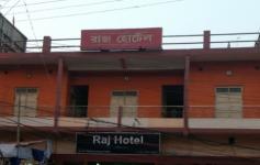 Raj Hotel - Engrej Bazar - Malda