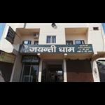 Jayanti Dham Hotel - Govind Nagar - Mathura