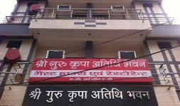 Shree Guru Kripa Atithi Bhavan - Dhauli Payu - Mathura