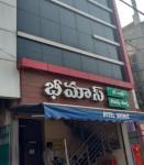 Hotel Bhimas - Main Road - Kakinada