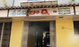 Sridevi Lodge - Konaseema - Kakinada