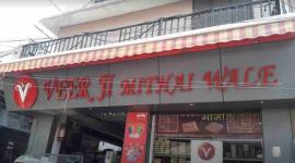 Hotel Veer - Sanoli Road - Panipat