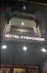 Hotel Evergreen - Dera Bassi - Patiala
