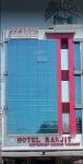 Hotel Ranjit New - Upkar Nagar - Patiala