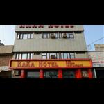 Kaka Hotel - Rajpura Colony - Patiala