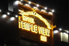 Temple View Hotel - Sahib Road - Patiala