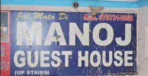 Manoj Guest House - Katra