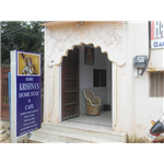 Shri Krishna Home Stay - Jamni Kund Road - Pushkar