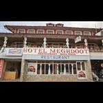 Hotel Meghdoot - Almora Road - Ranikhet