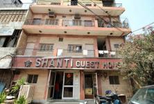 Shanti Guest House - Ratnagiri