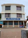 Vijaydurga Hotel - Devgad - Ratnagiri
