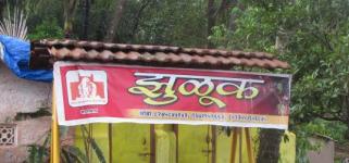 Zuluk B&B - Gandhi Nagar - Ratnagiri