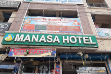 Manasa Plaza - Haranathapuram - Nellore